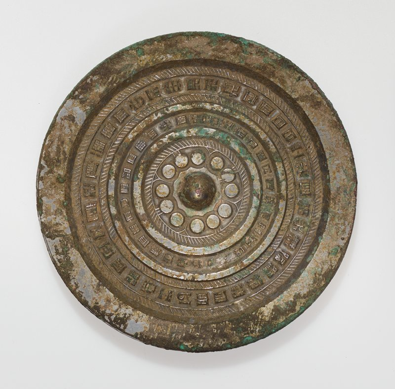 circular mirror with knob on verso decorated with chinese characters; purchased with BBD funds by Qi Xiyu