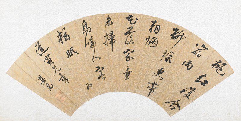 calligraphy fan with five columns of four characters alternating with four columns of two characters