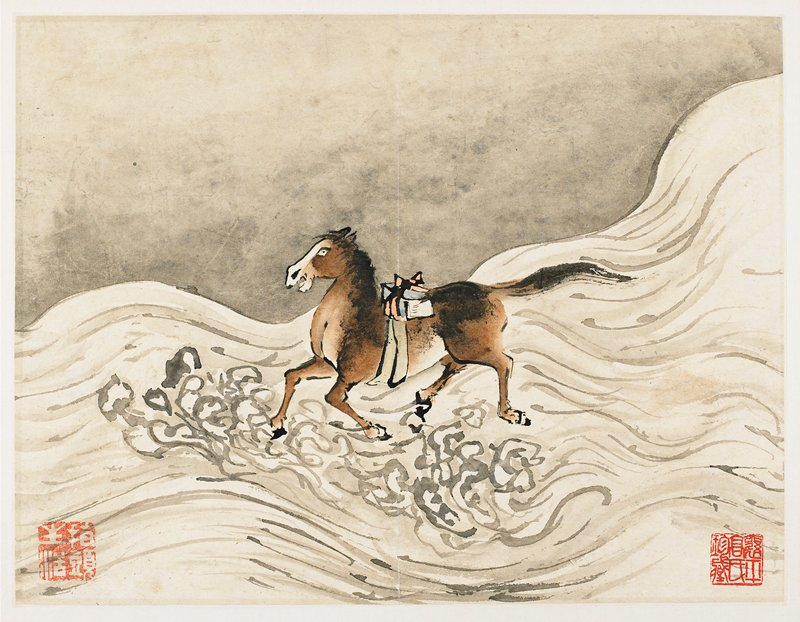 horse with a small pack on its back galloping across waves