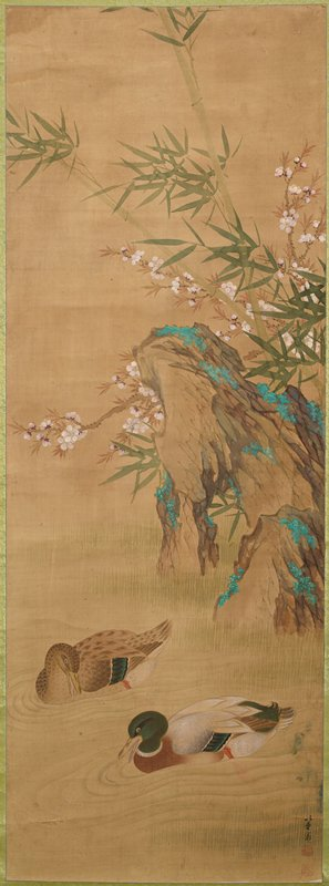 2 swimming mallards with rocks covered with turquoise flowers at R; bamboo and plant with pink blossoms behind