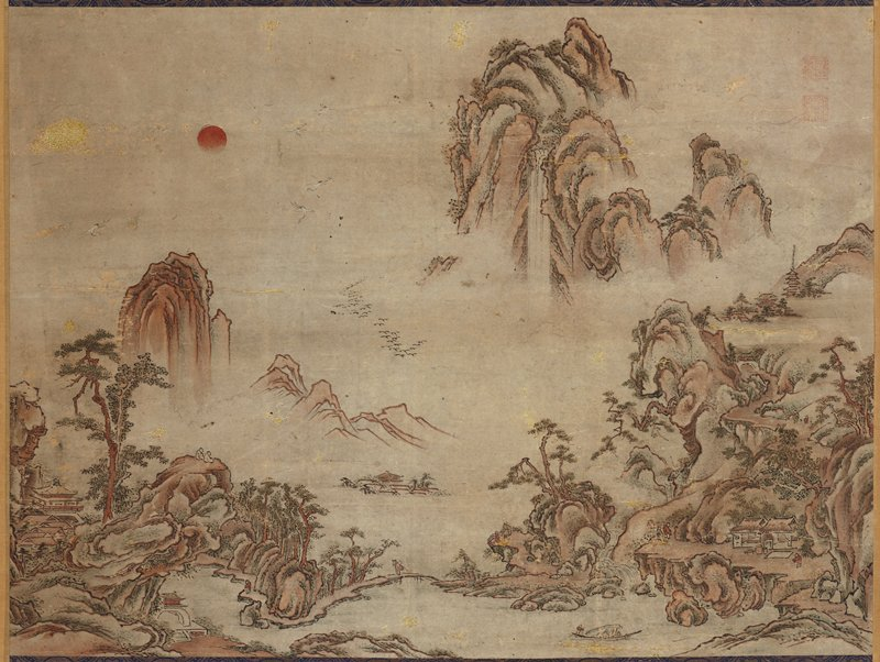 meticulously rendered, panoramic view of an imaginary landscape with myriads of hills, mountains and waterside villas surrounded by a large body of water; includes red sun, flying cranes, flock of geese, scholar crossing a bridge, a small pleasure boat and central waterfall into mist