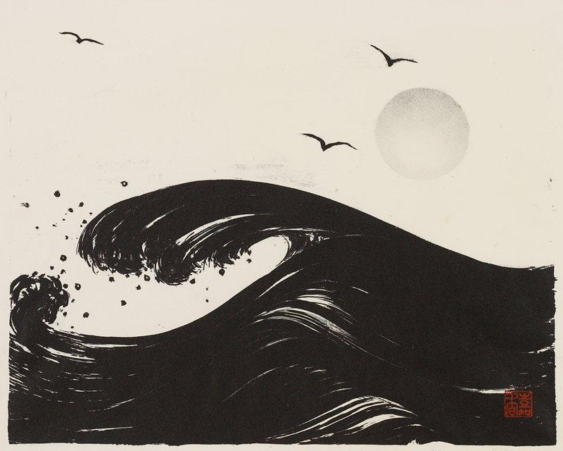 black wave, with 3 seagulls, moon URQ
