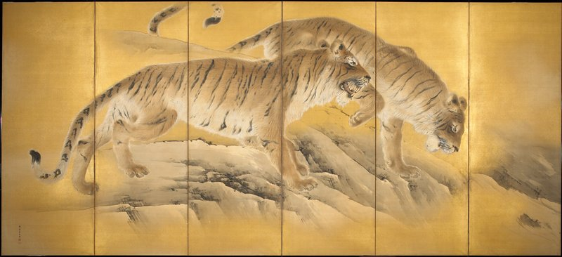 2 tigers descending down rocky hill; gold ground; inscription and seal, LLC
