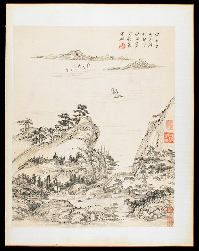 sailboats on water at center; buildings and trees at bottom in rocky landscape; 2 islands at top; from an album of 12 drawings in ink and wash; short inscription and stamps in red