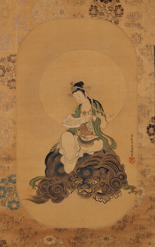 male figure with halo reading a handscroll while sitting on a lion with curly mane and tail