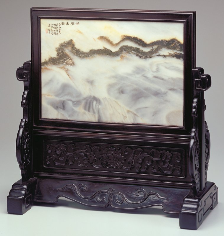ornately carved wood table mount for framed marble insert; inscription and seal at UL