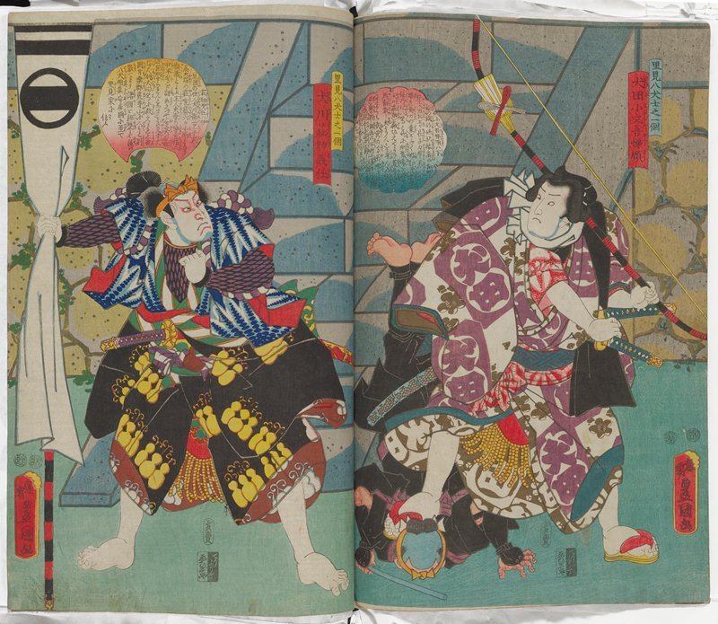 vertical ōban diptych;bind in a book with 96.146.106*