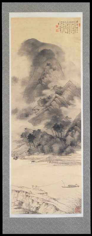dark, ink wash mountains loom beyond an open expanse of water; in the foreground, two tiny fishermen, on the shore, pull a boat containing a solitary figure