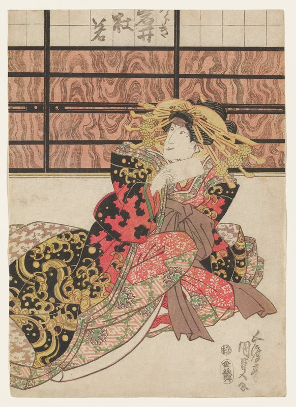 seated woman wearing many gold hair ornaments and garments with many patterns, including black with yellow waves and red elements, pink geometric patterning with green scrolling foliage and green and black flowers, red with white floral medallions and brown obi; swirling woodgrain-like panels on sliding doors behind figure