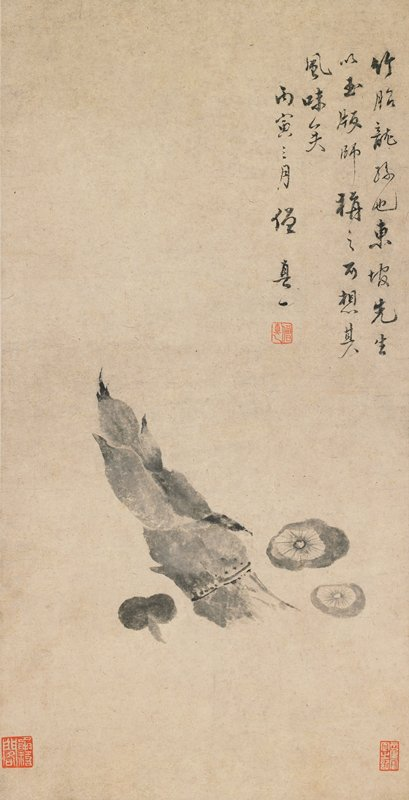 black and white drawing of a thick, squat bamboo shoot and three small mushrooms; inscription in URC